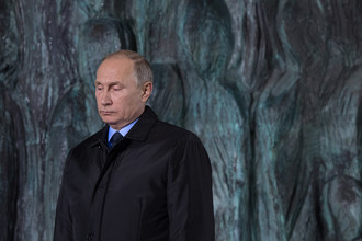 Путин открыл «Стену скорби»