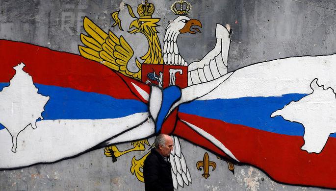 Против России и Китая: ЕС залил Балканы деньгами