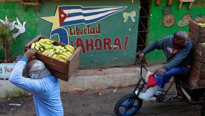 Без Кастро: как будет восстанавливаться кубинская экономика