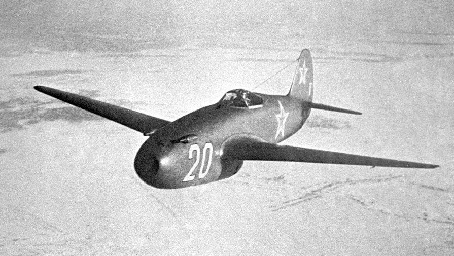 Репродукция фотографии реактивного истребителя Як-15 из собрания Монинского музея-выставки авиационной техники ВВС СССР, 1946 год