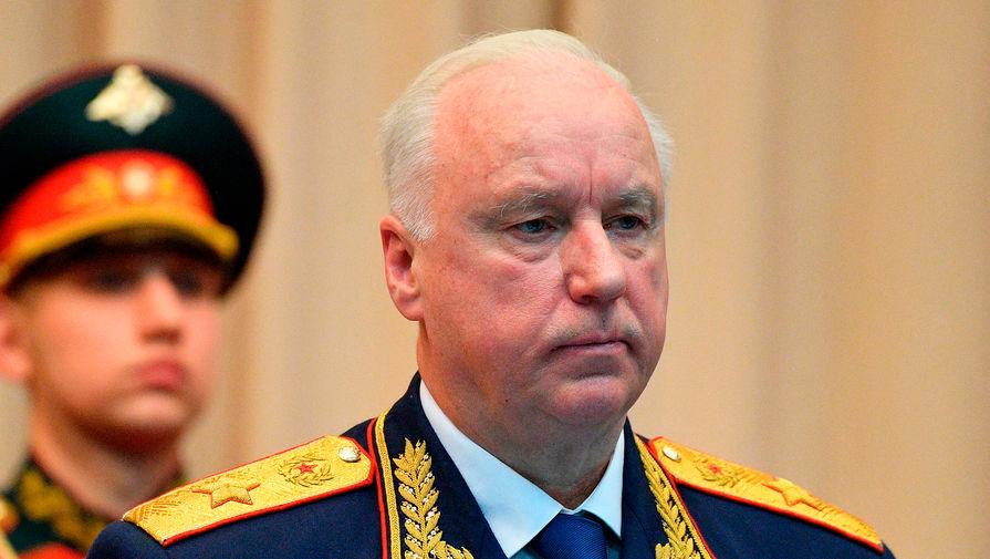 Бастрыкин заявил, что СК никогда не предлагал запрещать интернет