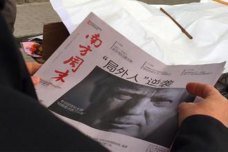 Китайская газета с изображением избранного президента США Дональда Трампа под заголовком «Контратака аутсайдера», Пекин, 10 ноября 2016 года