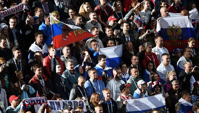 Российские болельщики на матче Кубка конфедераций-2017 по футболу между сборными России и Португалии