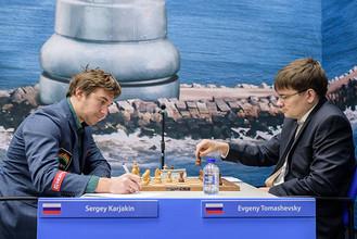 Сергей Карякин (слева) и Евгений Томашевский
