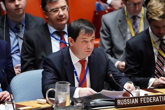 Экстренное заседание СБ ООН по конфликту России и Украины, 26 ноября 2018 год