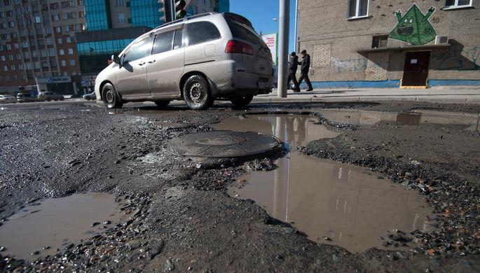 Ушли с маршрута: СП раскритиковала состояние дорог в России