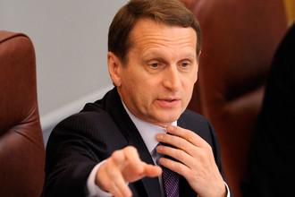 Спикер Госдумы Сергей Нарышкин побоялся, что в ПАСЕ его не услышат