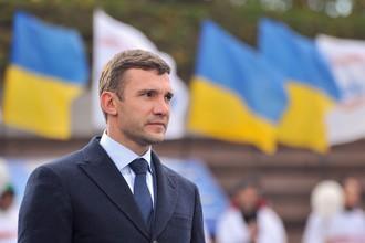 Андрей Шевченко стал главой Пенсионного фонда Украины