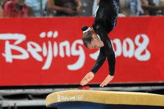 Гимнастка Анна Павлова решила сменить российское гражданство на азербайджанское