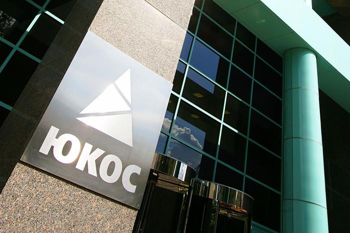 ЕСПЧ обязал Россию выплатить акционерам ЮКОСа еще $2,5 млрд