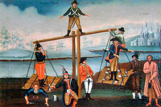 «Баланс Европы в 1791 году», Гавриил Скородумов