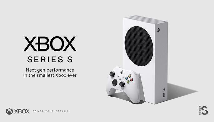 Официальный анонс: сколько будет стоить Xbox Series S