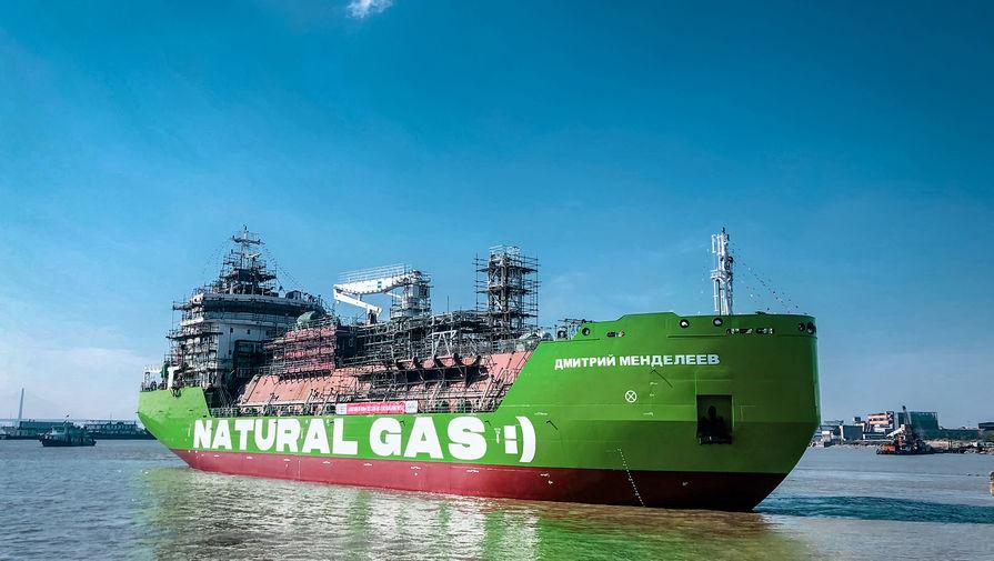 Газпром поставил в Европу первую партию зеленого СПГ