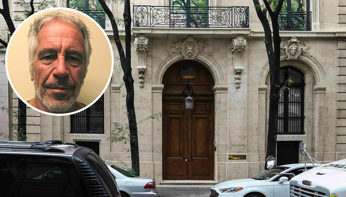 Дом Джеффри Эпштейна на Манхэттене