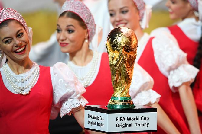 Кубок чемпионата мира по футболу на официальной жеребьевке чемпионата мира по футболу 2018, 1 декабря 2017 года