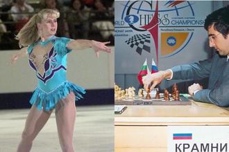 Американская фигуристка Тоня Хардинг и российский гроссмейстер Владимир Крамник