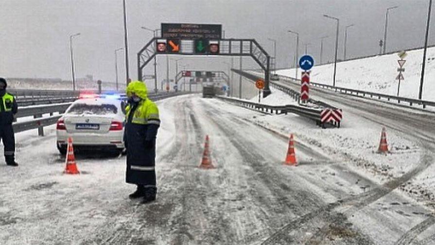 Вид на Крымский мост, 19 февраля 2021 года