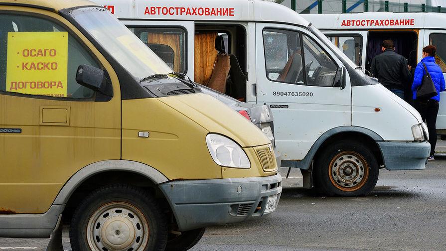 Страховщики предупредили о возможном повышении стоимости ОСАГО