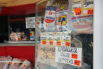 Продажа мяса птицы на Усачевском рынке