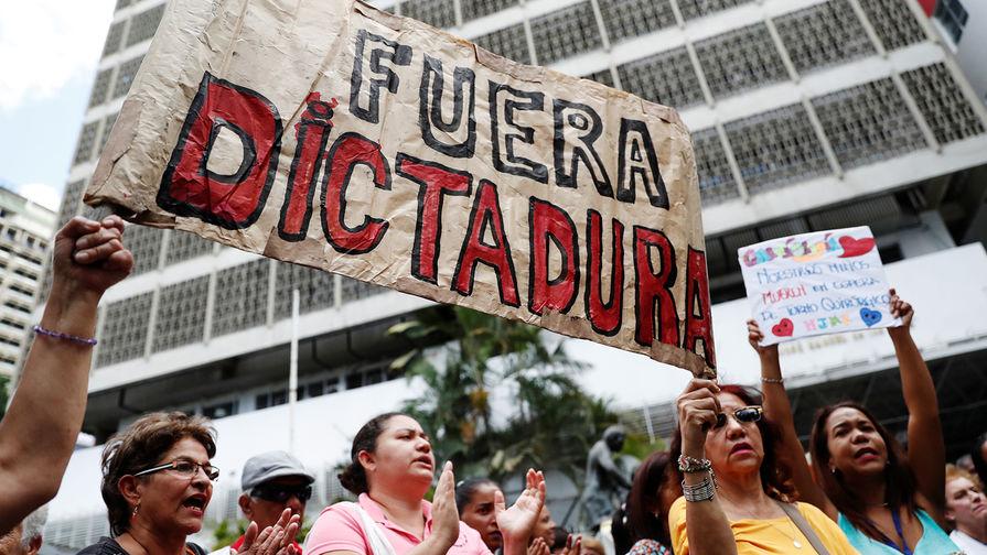 Оппозиция отказалась от диалога с властями Венесуэлы