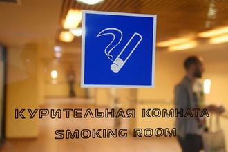 Деньги за дым: курилки в аэропортах сделают платными?