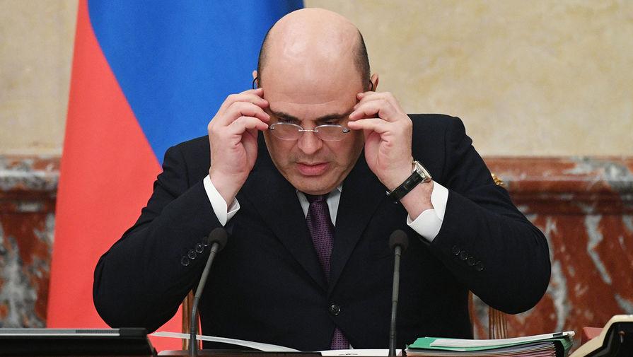 Председатель правительства России Михаил Мишустин перед началом совещания с членами кабмина, 6 февраля 2020 года