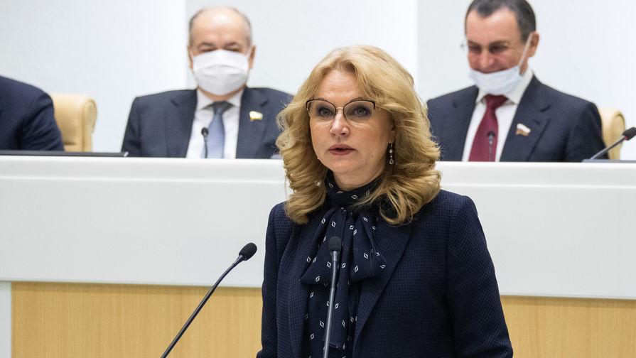Голикова объяснила отсутствие второго локдауна в России