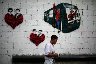 Мадуро призвал поддержать расширение его полномочий «в память о Чавесе»