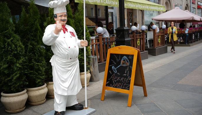 Москва открывает летние веранды с апреля