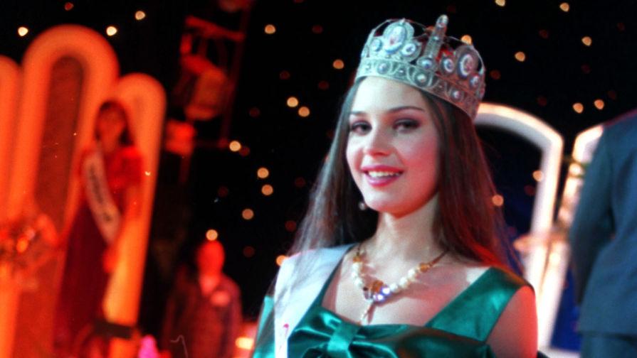 «Мисс Россия-96» 16-летняя Александра Петрова
