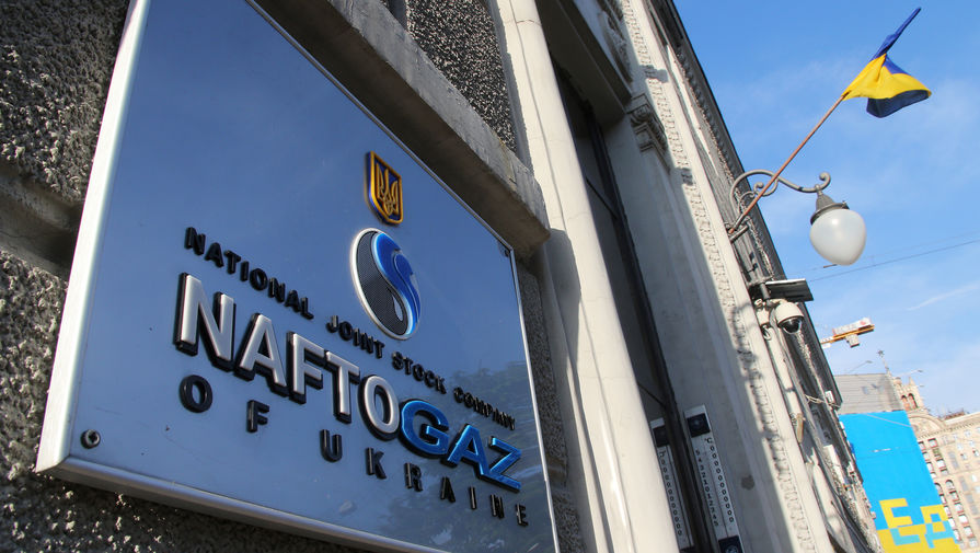 «Нафтогаз» отверг предложение об обнулении судебных претензий с «Газпромом»