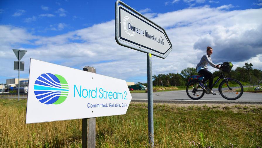 Газпром впервые допустил приостановку или прекращение проекта Северный поток - 2