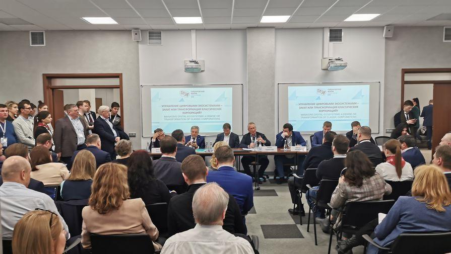Глава совета директоров ВСК рассказал на Гайдаровском форуме об управлении цифровыми системами