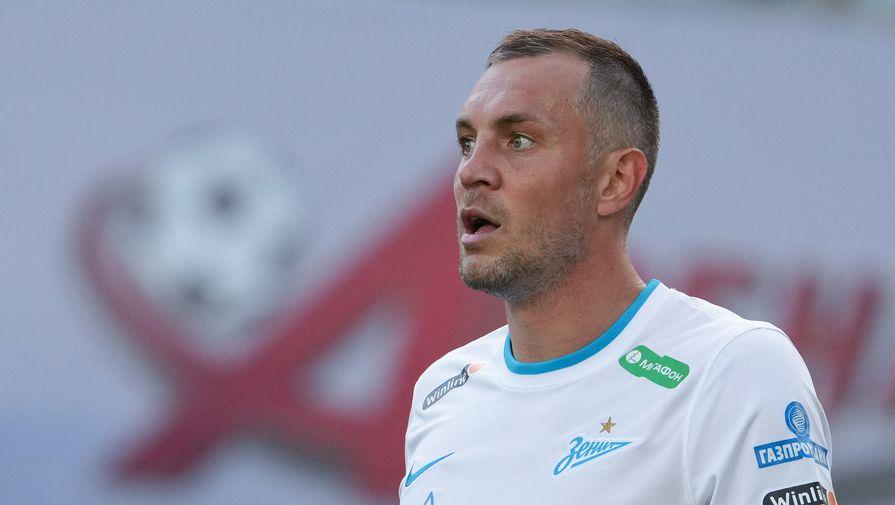 Тренер сборной Словении: мы очень рады тому, что Дзюба не сыграет за сборную России