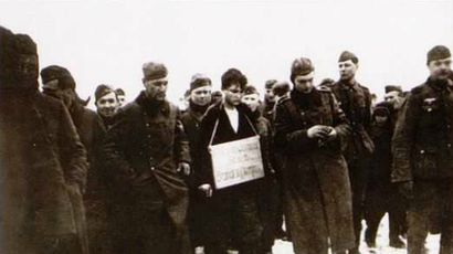 75 лет назад была казнена Зоя Космодемьянская