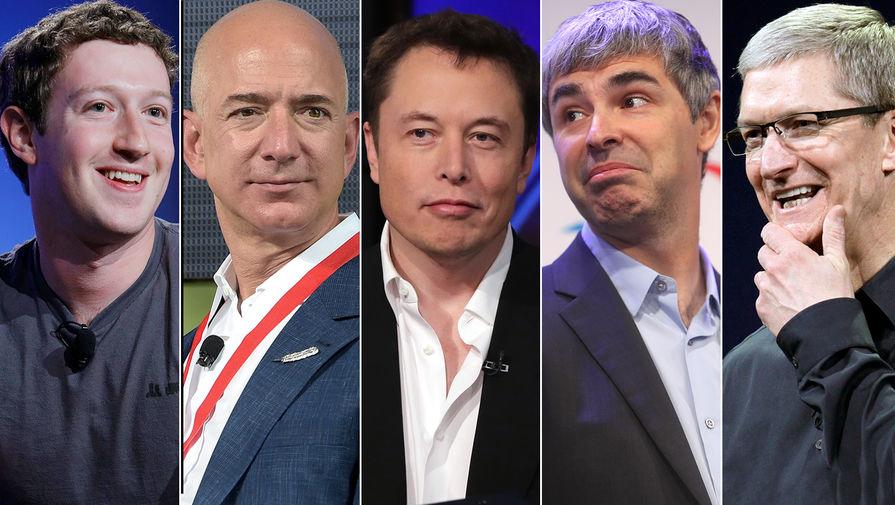 Марк Цукерберг, Джеффа Безоса, Илон Маск, Ларри Пейдж и Тим Кук (слева направо)