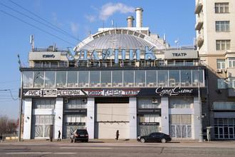 Кинотеатр «Ударник» превратится в музей современного искусства