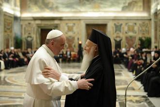 Папа Франциск и Патриарх Варфоломей