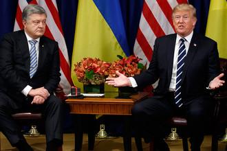 Президент Украины Петр Порошенко и президент США Дональд Трамп во время встречи, 21 сентября 2017 года