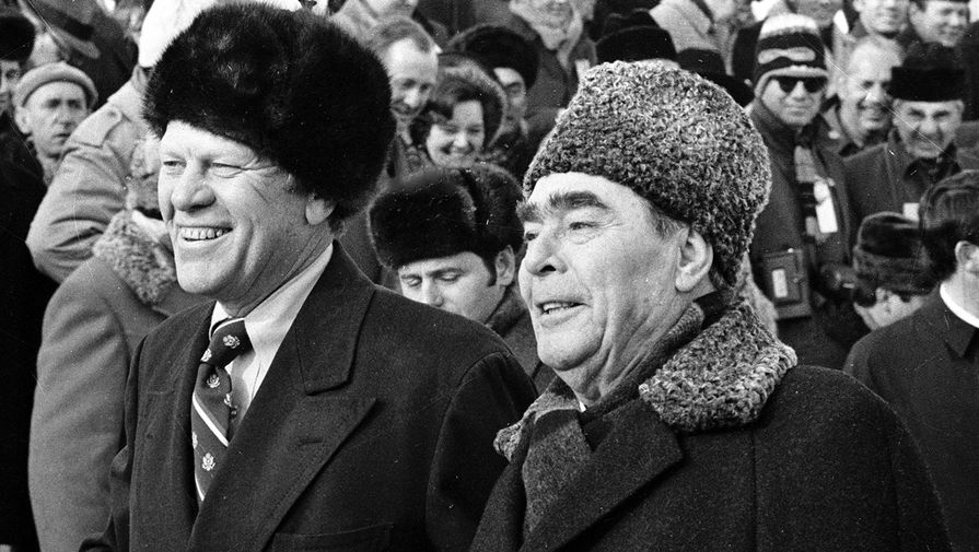 Президент США Джеральд Форд и Генеральный секретарь ЦК КПСС Леонид Ильич Брежнев