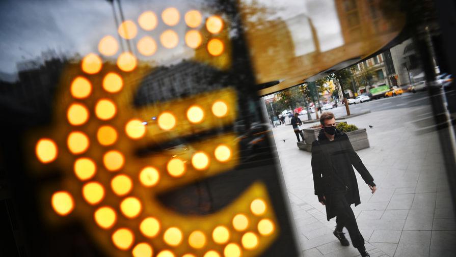 Курс евро опустился до 86 рублей впервые с конца июня