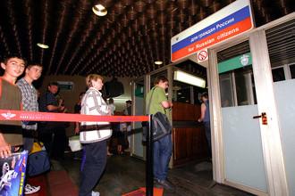 Международный аэропорт «Шереметьево-2». Паспортный контроль