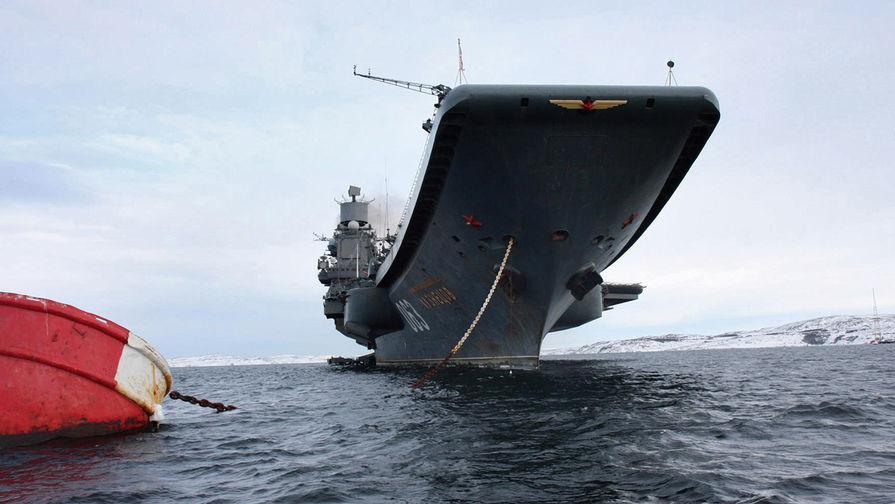 Неэффективного «Адмирала Кузнецова» сочли подарком для НАТО