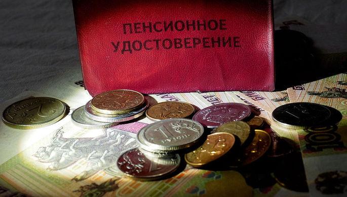 Копите сами: в России предложили ввести новый пенсионный вычет
