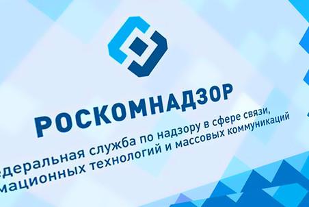 Роскомнадзор потребовал удалить запрещенный контент с сайта DeviantArt