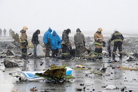 Теракт самолета дубай ростов гостиничный оператор хилтон