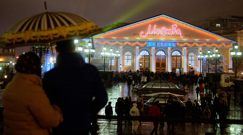 Манежная площадь. Фото: Григорий Сысоев/РИА «Новости»