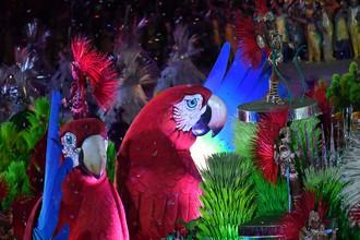 Церемония закрытия Олимпиады в Рио