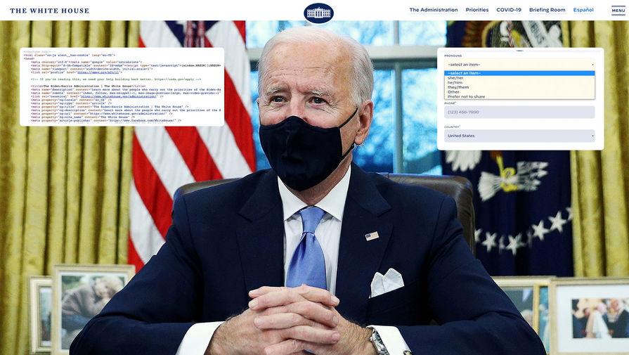 Что изменилось на сайте Белого дома после инаугурации Байдена