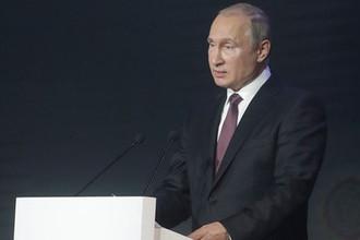 Президент России Владими Путин на Международном конгрессе по кибербезопасности в Москве